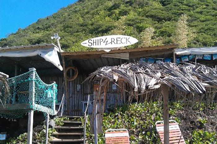 Shipwreck Beach Bar & Grill